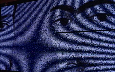 Frida nel fascio di luce al Mudec di Milano (foto @arsela_h___)